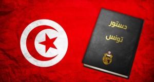 """السّياسة التشريعية والقيمية وحُدودها في تنظيم العيش المشترك في تونس وحمايته """"1956 – 2016"""""""
